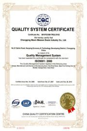<p>Mexin ISO9001:2000</p>